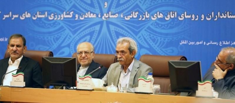 رئیس اتاق ایران در نشست مشترک روسای اتاقها با استانداران و معاون اول رئیسجمهور پیشنهاد کرد شورای همکاری منطقهای تشکیل شود