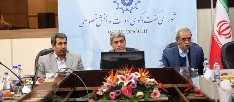 شصت و سومین نشست شورای گفتوگوی دولت و بخش خصوصی برگزار شد
